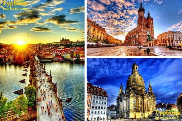Королівські шляхи Краків та Прага 1