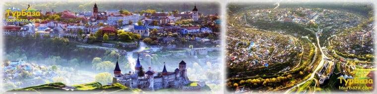 Кам'яне-Подільський