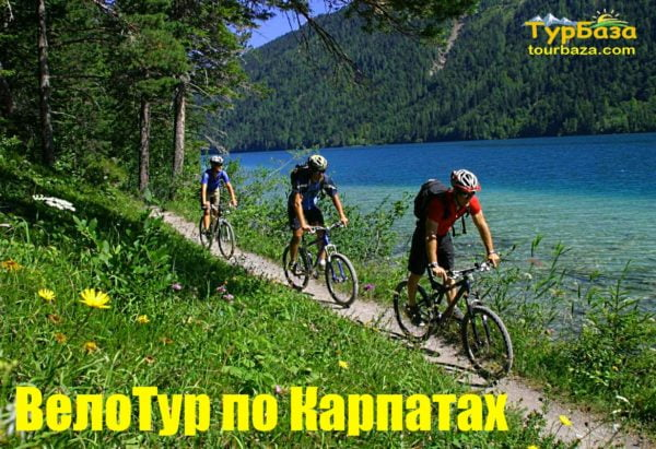 velotur_велотур_по_Карпатах_