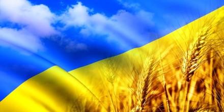 УКраїна_