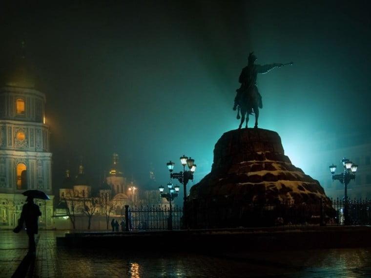 Містичний Київ