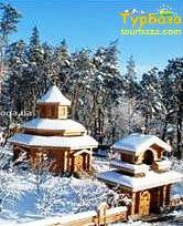 Українське село зима